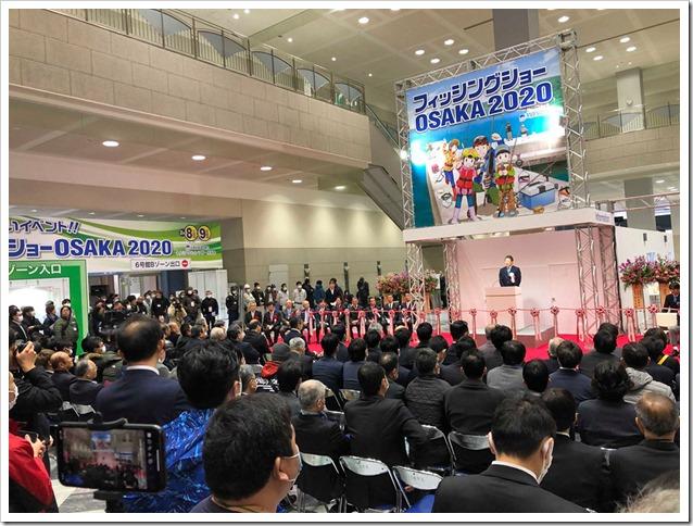 OSAKA FISHING SHOW Cerimonia inaugurale