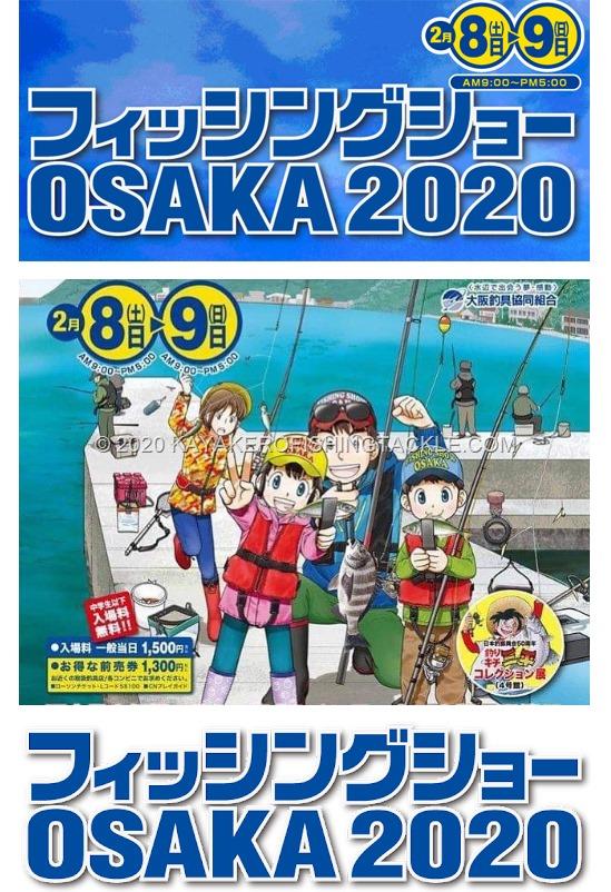OSAKA FISHING SHOW Locandina