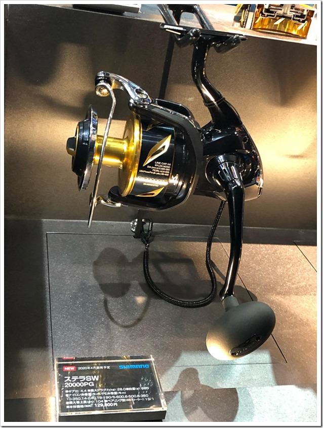OSAKA FISHING SHOW New Shimano Stella SW 20000