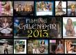 FISHING-CALENDAR-2013.jpg