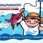 Japan-Fishing-Festival-2013.jpg
