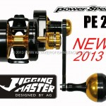Jigging-Master-PE2-Power-Spell.jpg