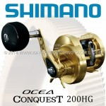 Ocea-Conquest-200HG.jpg