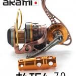 Akami-Taiga-70.jpg