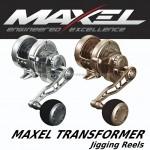 Maxel-Transformer-Jigging-Reels-cover.jpg