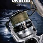 Okuma-2016-Product-Catalog.jpg