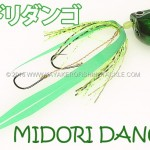 Midori-Dango-cover.jpg
