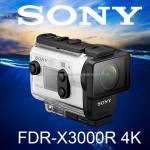 FDR-X3000R-4K-cover.jpg