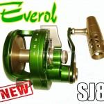 Everol SJ8 Slow Pitch