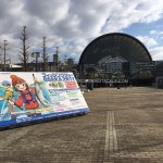 Fishing Show Osaka 2017