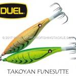 Duel-Takoyan-cover.jpg