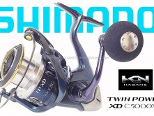 SHIMANO-Twin-Power-XD-500-XG-still-cover.jpg