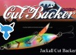 Jackall-Curt-Backer-cover.jpg