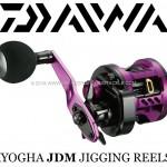 Daiwa-Kyogha-cover.jpg