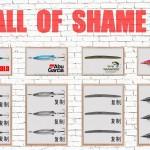 wall-of-shame.jpg