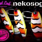 NEKOSOGI-LURES-custom-cover.jpg