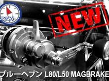 BLUE-HEAVEN-L80-MAGBRAKE.jpg