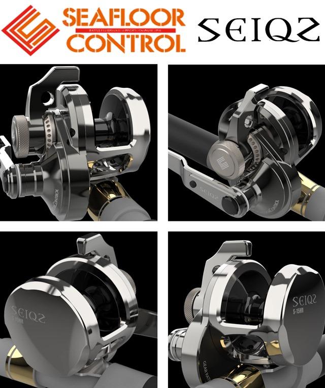 SEAFLOOR CONTROL SEIQZ reel cover