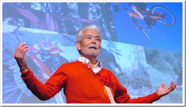 Yoshizo Shimano Presidente