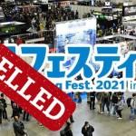 2021_fishingfestiva-lYokohama.jpg