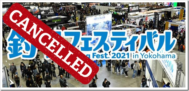 2021_fishingfestiva lYokohama