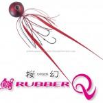 LUXXE-RUBBER-cover.jpg