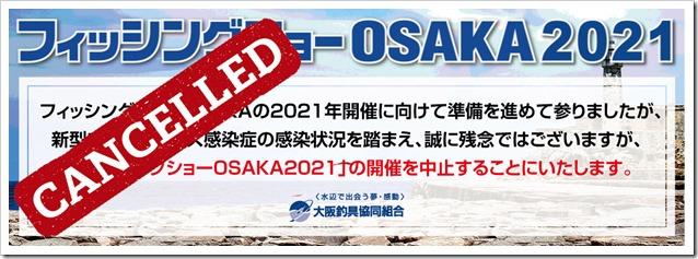 Osaka Fishing Japan 2021
