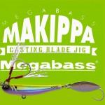 MEGABASS-MAKIPPA-cover.jpg