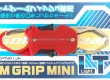 GOLDEN-MEAM-Grip-Mini-package.jpg