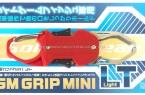 GOLDEN-MEAM-Grip-Mini-package.jpg